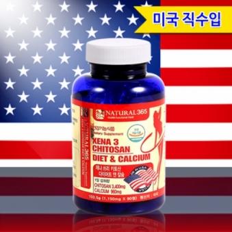 [내츄럴365] 제나 쓰리 키토산 다이어트+칼슘 1,150mg*90정x1병 (15일분) (업체 별도 무료배송)