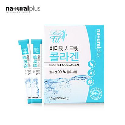 [1+1] 내츄럴플러스 바디핏 시크릿 콜라겐 1.5g*30포 (업체 별도 무료배송)