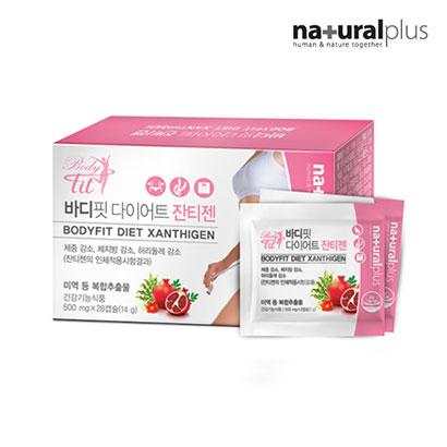 내츄럴플러스 바디핏 다이어트 잔티젠 500mg x 28캡슐 x 1박스 (업체별도 무료배송)