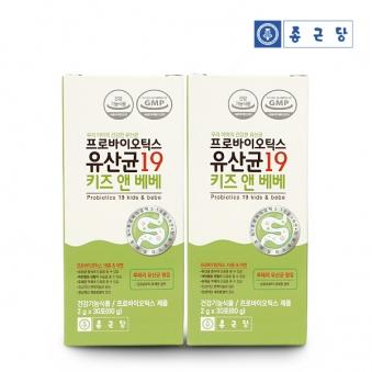 종근당 프로바이오틱스 유산균 19 키즈앤베베 2g x 30포 x 2박스 (업체별도 무료배송)