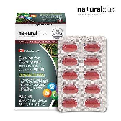 내츄럴플러스 혈당엔 바나바 1,450mg x 60정 x 1박스 (업체별도 무료배송)