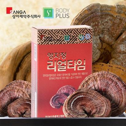 [상아제약] 영지정 리얼타임 10ml*30포 + 쇼핑백증정 (업체별도 무료배송)