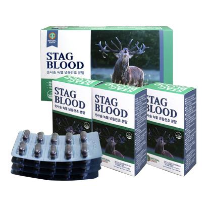 뉴질랜드 숫사슴 녹혈 냉동건조 분말 500mg X 120캡슐 (업체별도 무료배송)