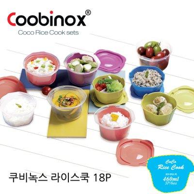 [리빙특가전][쿠비녹스] 코코 라이스쿡 18P (업체별도 무료배송)