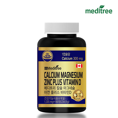 [메디트리] 칼슘마그네슘아연+비타민D 1병 180캡슐 6개월분 (총 6개월분) 캐나다직수입 (업체별도 무료배송)