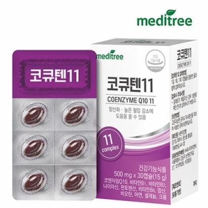 메디트리 코큐텐11 코엔자임Q10 x 3박스 (총3개월분) (업체별도 무료배송)