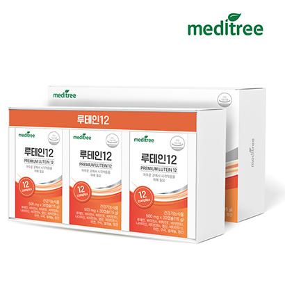 메디트리 루테인12 x 3박스 선물세트 (총3개월분) (업체별도 무료배송)