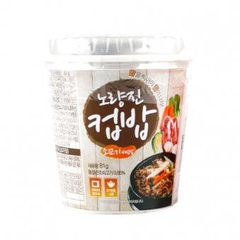 노량진 컵밥 쇠고기비빔밥 81g
