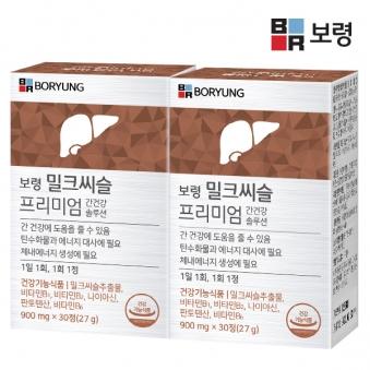 [1+1] [보령] 밀크씨슬 프리미엄 간건강 솔루션 900mg * 30캡슐 (업체별도 무료배송)