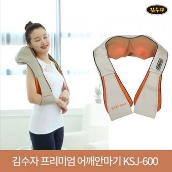 김수자 프리미엄 목어깨안마기 KSJ-600 (업체별도 무료배송)