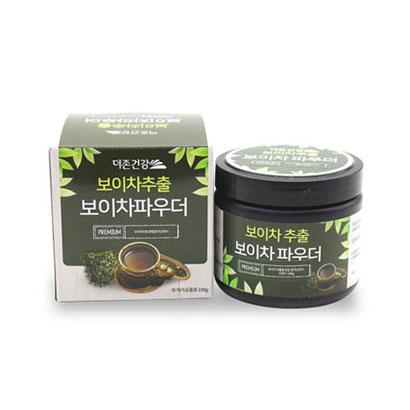 보이차 파우더 100g (업체별도 무료배송)