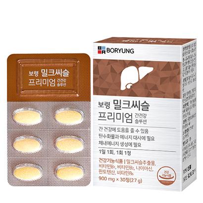 [보령] 밀크씨슬 프리미엄 간건강 솔루션 900mg*30캡슐X2박스
