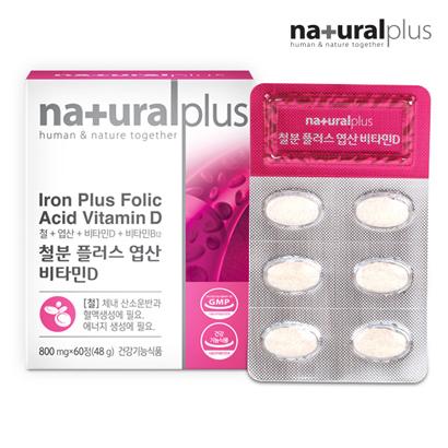 내츄럴플러스 철분 플러스 엽산 비타민D 800mg X 60정*2세트 (업체별도 무료배송)