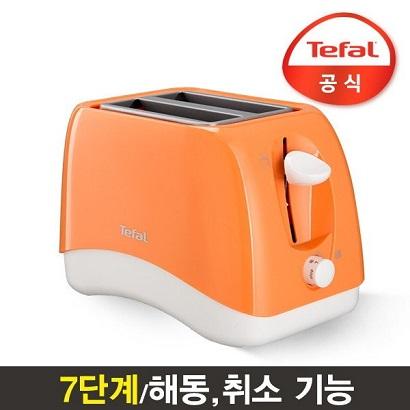 테팔 델피니 비전 오렌지 토스터기 TT132FKR (업체별도 무료배송)