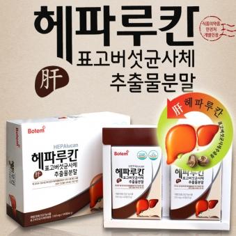 표고버섯균사체 헤파루칸 선물세트+쇼핑백포함 (업체별도 무료배송)