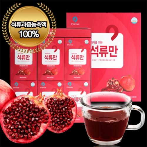 여자를 위한 석류만 70ml*30포 석류농축액 100%+고급쇼핑백 포함 (업체별도 무료배송)