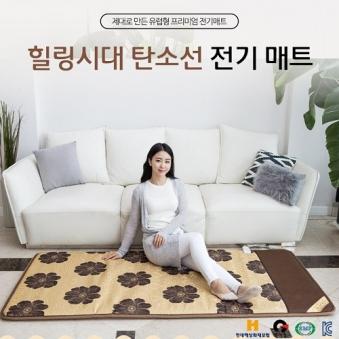 대진전자 힐링시대 EMF 인증 1난방 탄소열선 전기매트 싱글 DEB-6031 1000*2000mm (업체별도 무료배송)