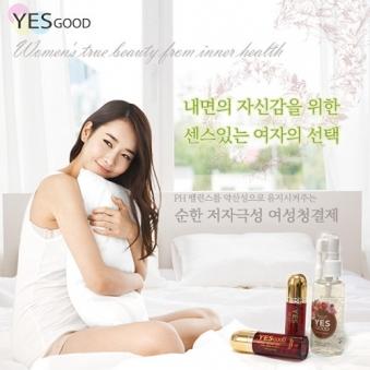 예스굿 여성청결제 미스트 세트박스(500mg*20정+미스트) (업체별도 무료배송)