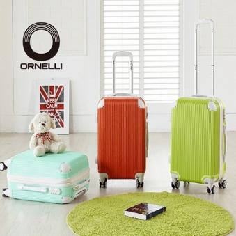 ORNELLI 오르넬리 퍼드 기내용 ABS 여행가방 20인치 (업체별도 무료배송)