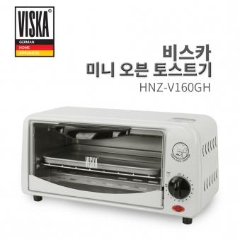 비스카 미니 오븐 토스터기 HNZ-V160GH (업체별도 무료배송)