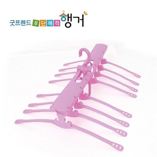 홈쇼핑제품 굿프렌드 8단 매직행거 5세트 (업체별도 무료배송)