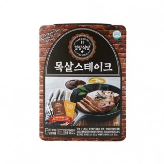 [핫딜] 경양식당 목살스테이크 130g x 5팩 (업체별도 무료배송)