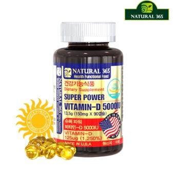 슈퍼파워 비타민D 5000IU 150mg*90캡슐 x1병 (3개월분) (업체별도 무료배송)
