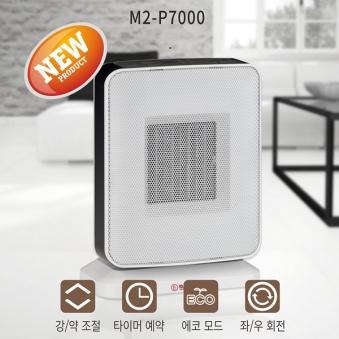 바스티안 미니PTC 전기히터 M2-P7000 (업체별도 무료배송)