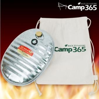 캠프365 유단포 2.4L+커버증정 (업체별도 무료배송)