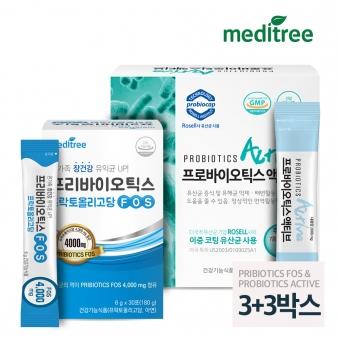 메디트리 프로바이오틱스 액티브 유산균 2g*30포*3박스+프리바이오틱스 FOS 4000 30포 x 3박스 (총6개월) (업체별도 무료배송)