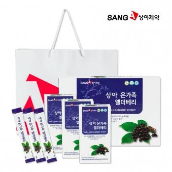 상아제약 온가족 엘더베리 10g*30포 (업체별도 무료배송)
