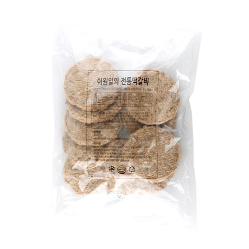 [주말특가] 전통 떡갈비 800g x 2개 (업체별도 무료배송)