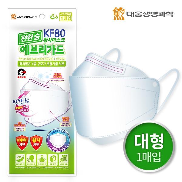 대웅 편한숨 미세먼지 황사마스크 KF80 (대형, 1매입) 60매 (업체별도 무료배송)