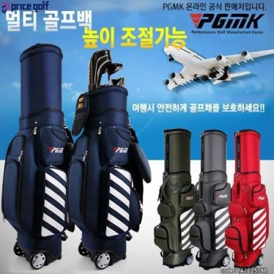 PGMK 한국 공식 판매처 하드케이스 신개념 기능성 멀티캐디백1 경량바퀴 (업체별도 무료배송)