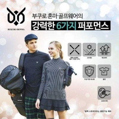 [1+2 행사] 부쿠로혼마 골프웨어 폴로 골프 티셔츠 3종 세트(남성,여성) (업체별도 무료배송)