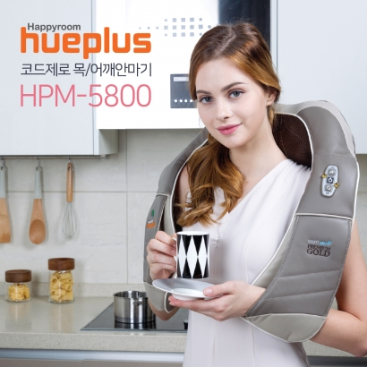 휴플러스 Premium 무선 목어깨 마사지기 HPM-5800 (업체별도 무료배송)