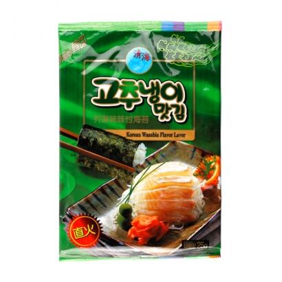 고추냉이 맛김 5개입 (25gx5봉)