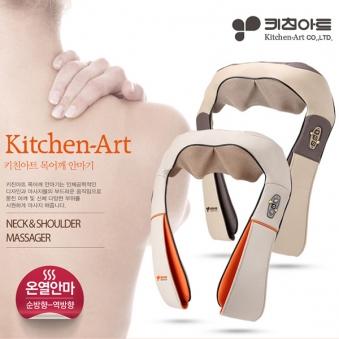 키친아트 목어깨 안마기 PK-305G (업체별도 무료배송)