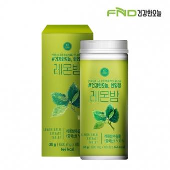 FND건강한오늘 레몬밤정 2통(120정) (업체별도 무료배송)