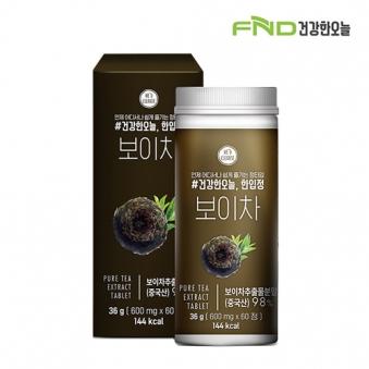 FND건강한오늘 보이차정 2통(120정) (업체별도 무료배송)