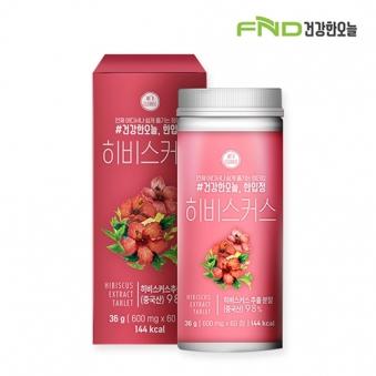 FND건강한오늘 히비스커스정 2통(120정) (업체별도 무료배송)