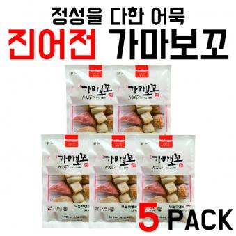 가마보꼬 190g x 5팩 (업체별도 무료배송)