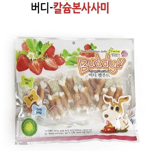 버디펫푸드 칼슘본 400g