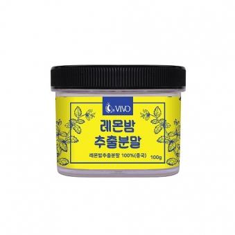 레몬밤 추출분말 중국산 100g x 2개 (업체별도 무료배송)