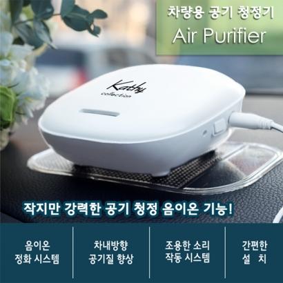 캣티 방향제 겸용 차량용 공기청정기 (업체별도 무료배송)
