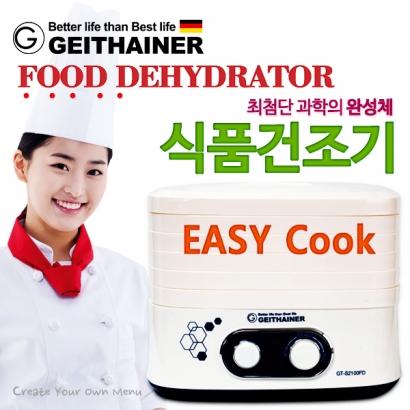 가이타이너 이지쿡 5단 식품 건조기 GT-S2100FD (업체별도 무료배송)