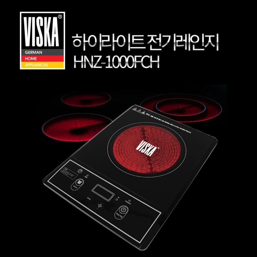 비스카 하이라이트 전기레인지 HNZ-1000FCH(업체별도 무료배송)