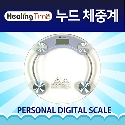 힐링타임 LCD 강화유리 누드체중계 (업체별도 무료배송)