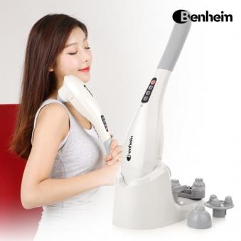 벤하임 무선 핸디형 안마기 BHM-012G (업체별도 무료배송)