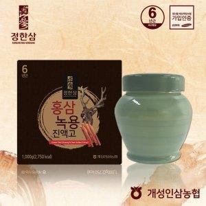 정한삼 홍삼녹용진액고 1kg+보자기포함 (업체별도 무료배송)